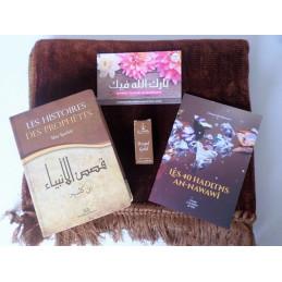 Pack Cadeau Musulman Nour