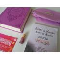 Pack Cadeau Femme Musulmane Asilah