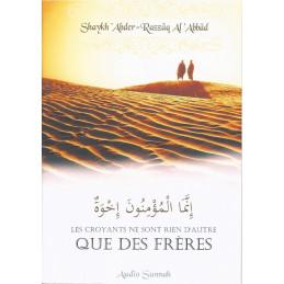 Les Croyants ne sont que des Frères - Shaykh Abder.Razzâq Al 'Abbâd
