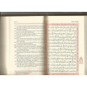 Le Saint Coran et la Traduction en Langue Française du sens de ses versets ( AR/FR ) - Marron