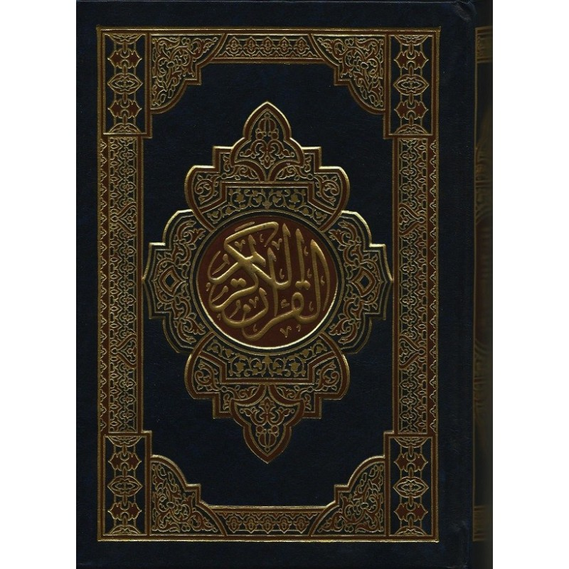 Coran Lecture Hafs - Format Moyen