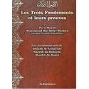 Les Trois Fondements et leurs Preuves - Ibn Abdilwahhab