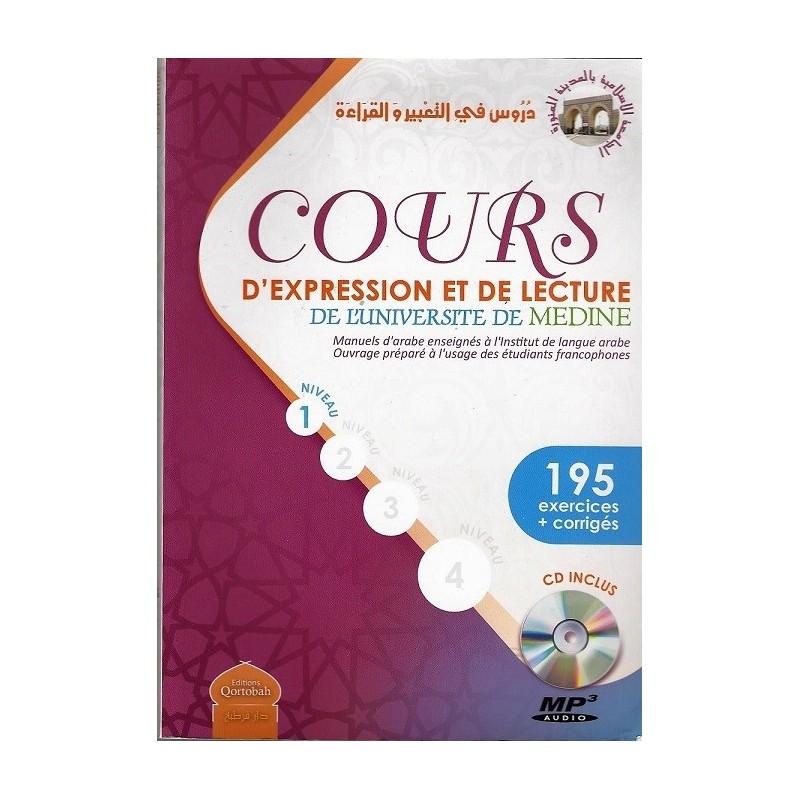 Cours d'Expression et de Lecture de l'Université de Médine