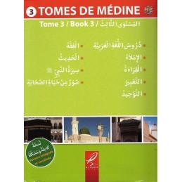 Tome de Médine en Arabe Niveau 3 - مناهج معهد تعليم اللغة العربية المس الثا لث