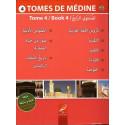 Tome de Médine en Arabe Niveau 4 - مناهج معهد تعليم اللغة العربية المس الرابع