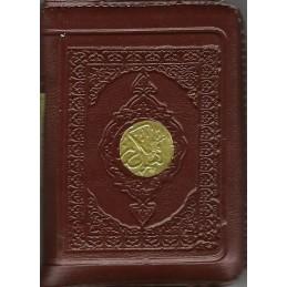Saint Coran avec ouverture Zip - Lecture Hafs