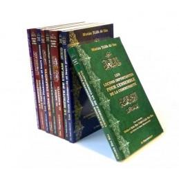 Pack 9 Livres de la Collection Mutûn Talib Al-Ilm متون طالب العلم