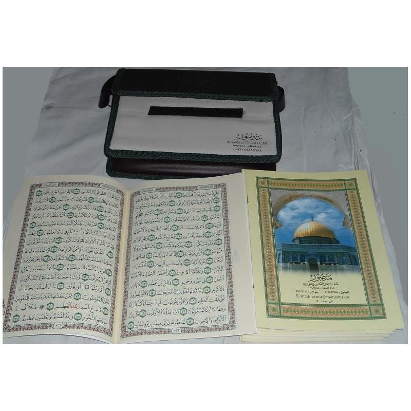 Sacoche Qur'an par JUZZ