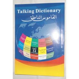 Dictionnaire Arabe Anglais