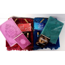 Coffret Cadeau Musulman Couple Alif ( Cartes invocations OFFERTE )