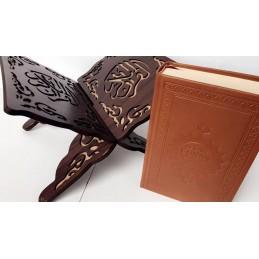 Pack Cadeau Coran + Porte Coran Marron ( Marque page OFFERT )