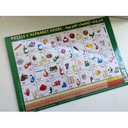 Puzzle Alphabet Arabe et Ardoise Effaçable