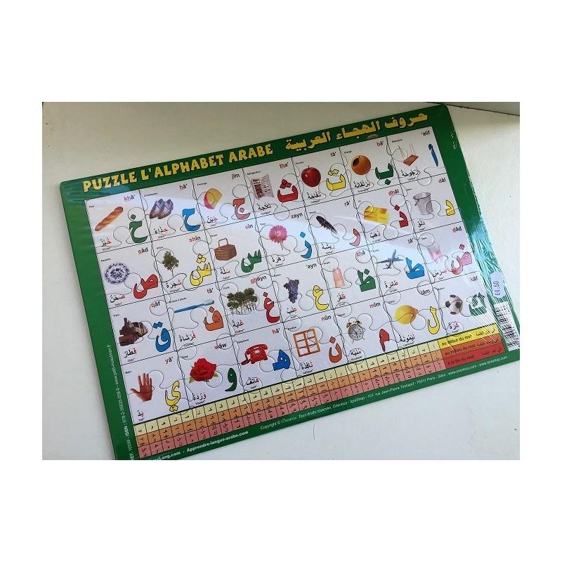 Puzzle Alphabet Arabe et Ardoise Effaçable ( avec feutre effaçable )
