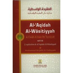Al-Aqîdah Al-Wâsitiyyah de Cheikh Al Islam Ibn Taymiyyah