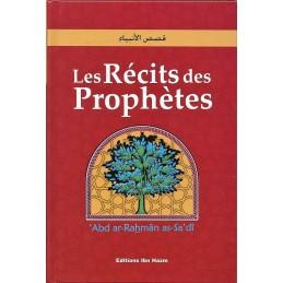 Les Récits des Prophètes - Cheikh Abd ar-Rahman As-Sa'di
