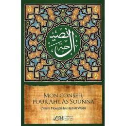 Mon Conseil pour Ahl Sounna - Imam Mouqbil