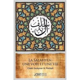La Salafiyya, Une voie et une Vie - Cheikh Ar Rouhayli