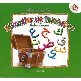 L'imagier de l'alphabet ( Arabe / Français )