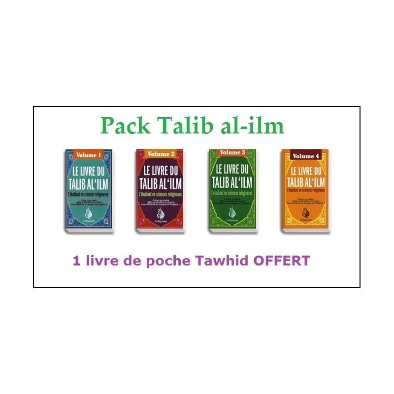 Pack Talib Al Ilm