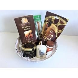 Coffret Cadeau Ramadan Nutrition Gharib