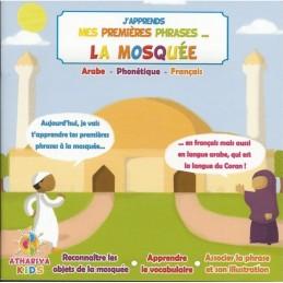 J'apprend mes Premières Phrases - La Mosquée