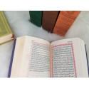 Le Saint Coran et la Traduction en Langue Française - Ar/Fr 10x14 cm Mauve