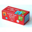 L'Alphabet Arabe, Jeu de Mémoire 56 cartes