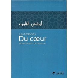 Les Maladies du Coeur - Ibn Taymiyyah