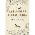 Les Nobles Caractères ( Makarim Al Akhlaq ) - Salih Ibn Uthaymin