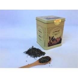 Thé vert Marocain Timimoun 4011 - Thé vert de Chine 300gr
