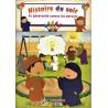 """Histoire du Soir """"La Générosité envers les Parents"""" - Athariya Kids"""