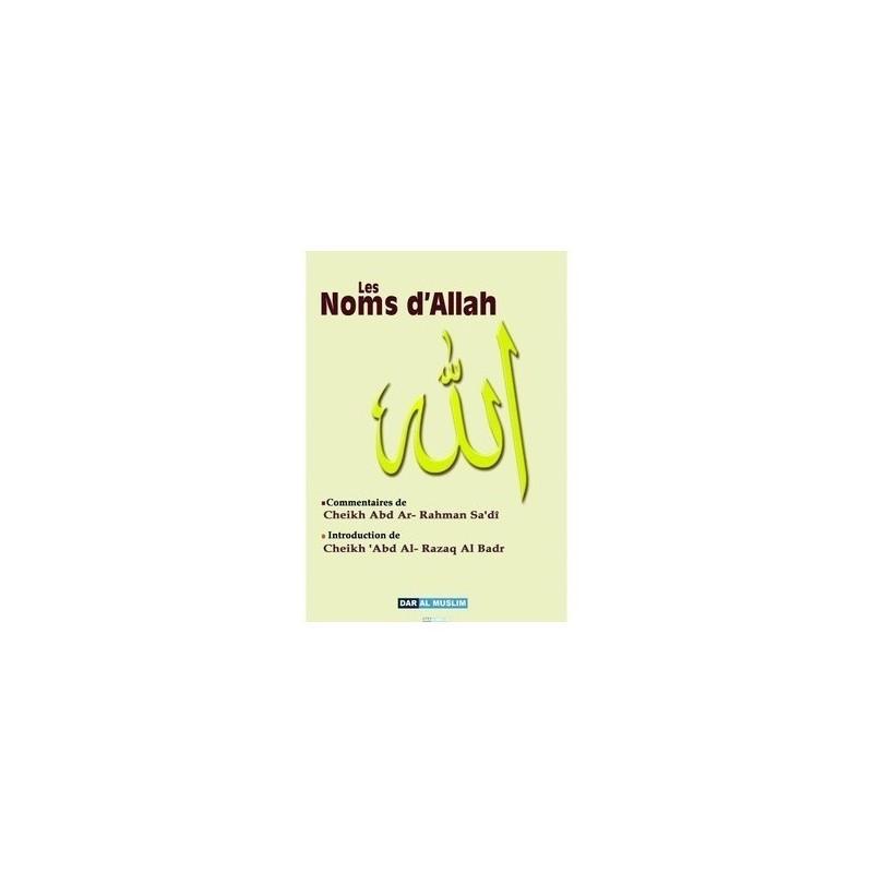 Les Noms d'Allah