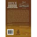 Explication du Hadith de Jibril - Cheikh Al Fawzan - Ibn Badis