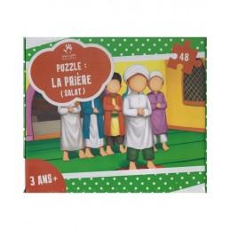 Puzzle La Prière ( La Salat ) - Muslim Kids