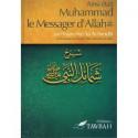 Ainsi était Muhammah le Messager d'Allah