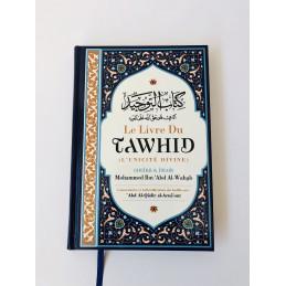 Le Livre du Tawhid (L'unicité divine) - Mohammed Ibn 'Abd Al Wahhâb
