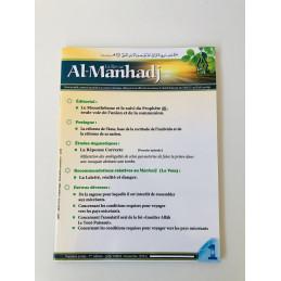 Le Revue Al Manhadj Première Edition