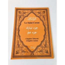Le Saint Coran Juzz Amma & Tabarak