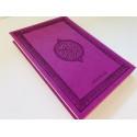 Coran Version Arabe Couverture Daim ( Hafs ) Grand Format - Violet