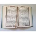 Coran Version Arabe Couverture Daim ( Hafs ) Grand Format - Rose