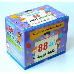 Jeux des 88 premiers mots arabes sous forme de cartes et images