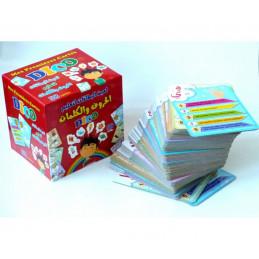 Mes premières cartes DICO 58 Cartes Quizz Bilingue