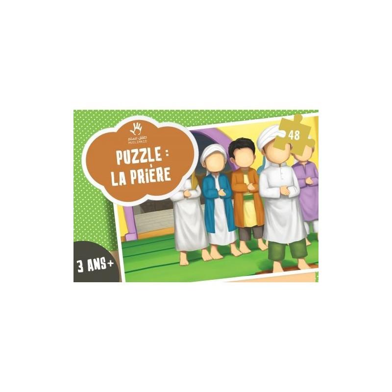 Puzzle As-Salat ( La Prière ) - Les 5 Piliers de l'Islam