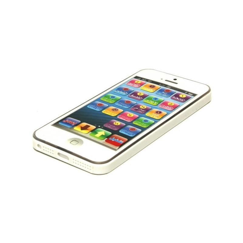 Téléphone portable avec coran et invocations