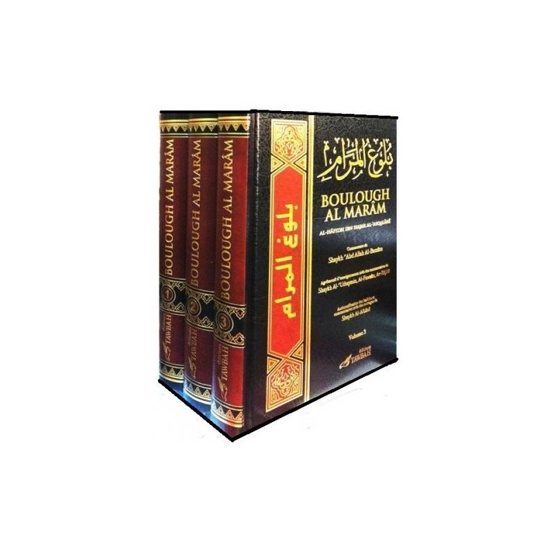 Boulough al maram 3 volumes