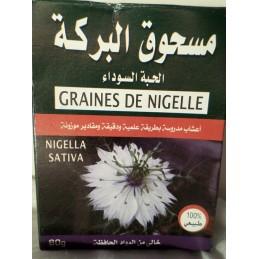 Graine de Nigelle - Poudre