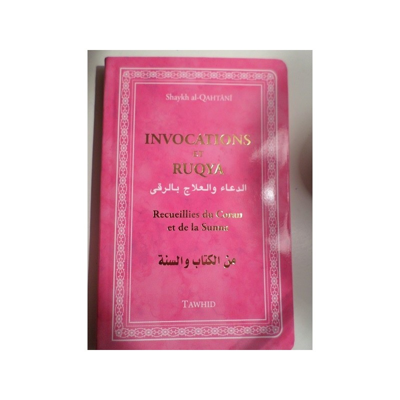 Invocations et Roqya