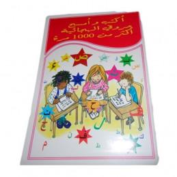 J'écris et j'efface pour apprendre l'alphabet arabe
