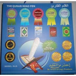 Coran Electronique M10 Grand Format