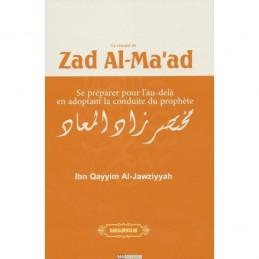 Zad Al Ma'ad